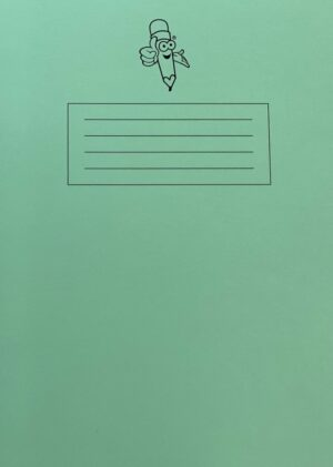 Green Book Wide Lined Handwriting Exercise Book cover